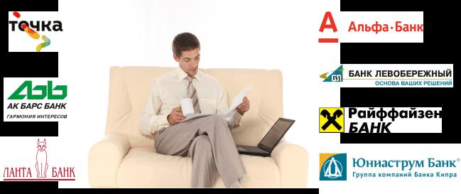 Расчетный счет для ООО и ИП